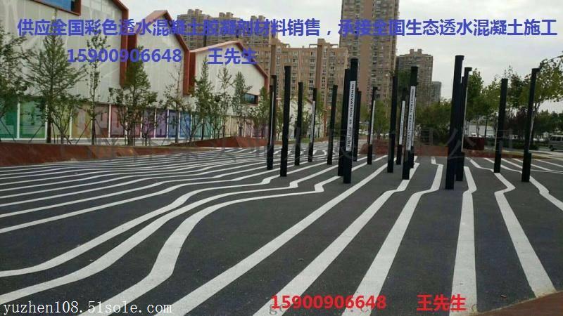 哈尔滨彩色透水混凝土添加剂厂家