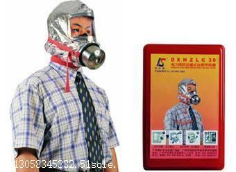 过期防火面具回收处理