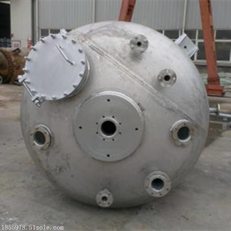 陕西自动电加热高压反应釜