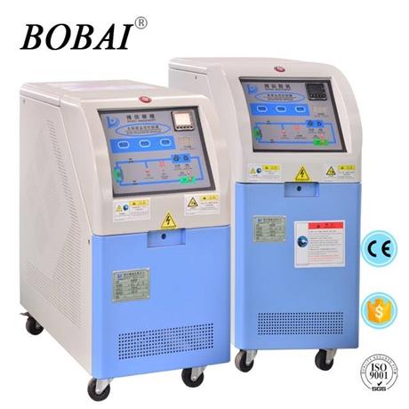 上海模具温度控制机运水式模温机省电节能型