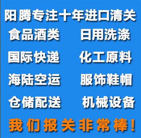 上海家具进口报关公司/上海家具进口代理清关