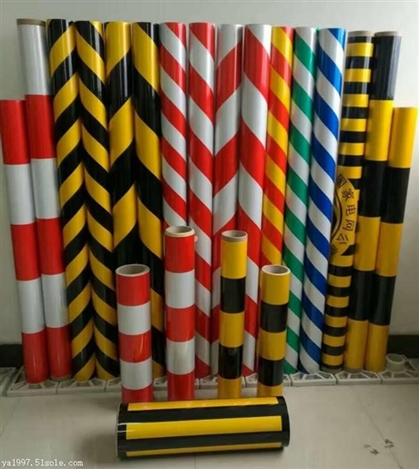 超强级铝基膜 防撞警示带 黄黑红白斜纹竖纹 反光贴 加工定制 冀