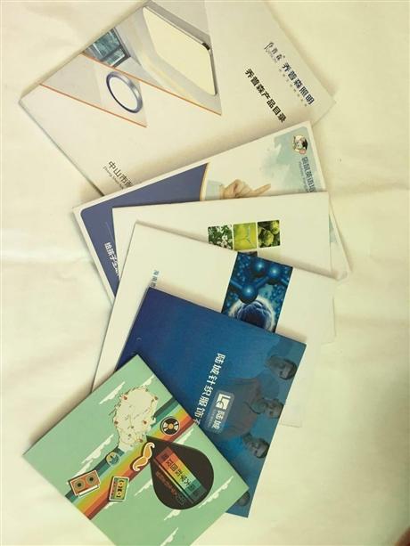 海南印刷有限公司专业定制各类制作 纸箱 画册 手提袋