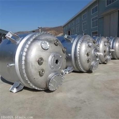 专业水热反应釜厂家   高速分散机