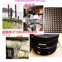 回收电子物料收购电子呆料