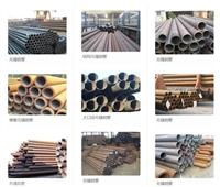云南普洱市27siMN无缝钢管厂家生产工艺