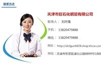 云南保山市Q345B无缝钢管厂家供应商