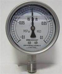 耐震压力真空表型号规格