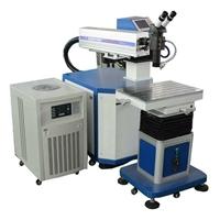 东莞激光焊接机/模具激光焊接机直销