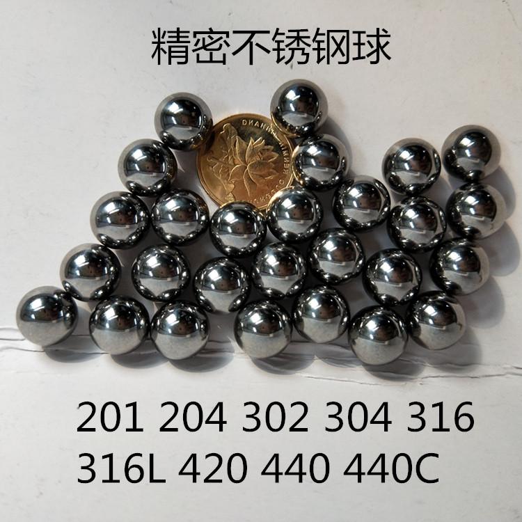 山東鋼球廠直銷8mm不銹鋼小鋼珠精密滾珠