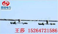 防暈導線固定器 防振錘的國標廠家