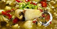 请问哪里有学酸菜鱼技术,湖南酸菜鱼培训
