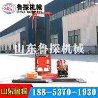 轻便型取样钻机 QZ-1B 30米汽由动力小型钻井机