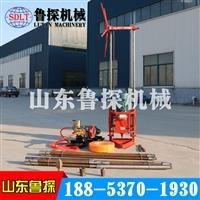 三相电动力钻机QZ-2A小型打井机民用水井打井机
