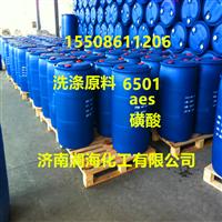 6051江苏赞宇洗涤原料