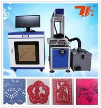 东莞台谊激光直销皮革激光印刷机雕花机打标机