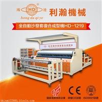 鸿达牌 HD-1219全自动沙发套复合成型机