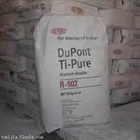 福州哪里回收钛白粉颜料 钛白粉回收价格厂家