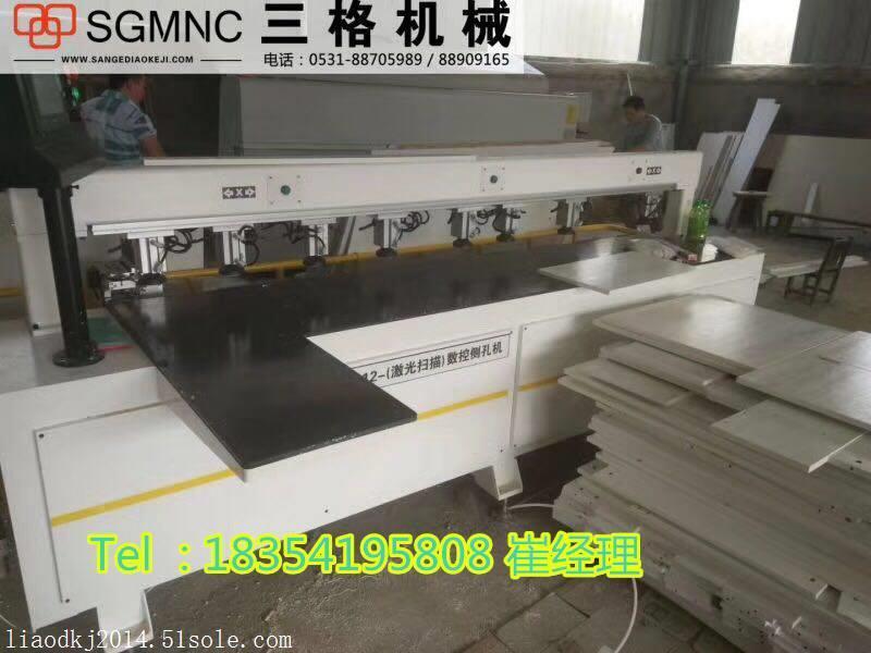 济南定制家具自动数控开料机三格板式家具雕刻机