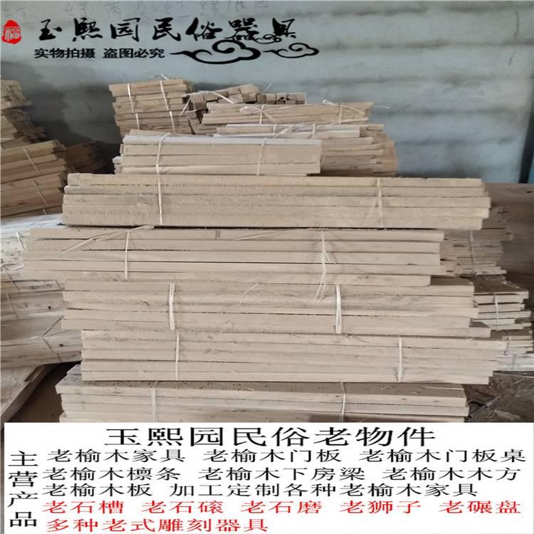老榆木门板价格,老榆木木方价格