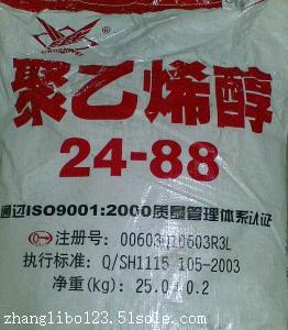 武汉回收橡胶助剂上门回收现金交易