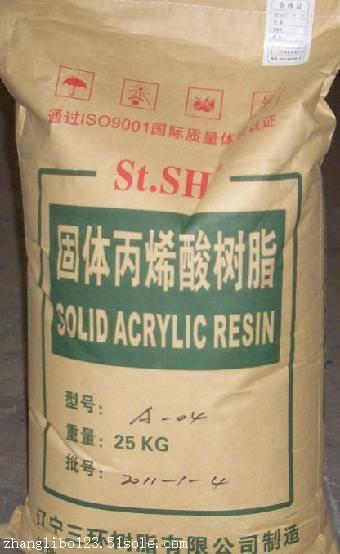 梧州回收橡胶助剂上门回收现金交易