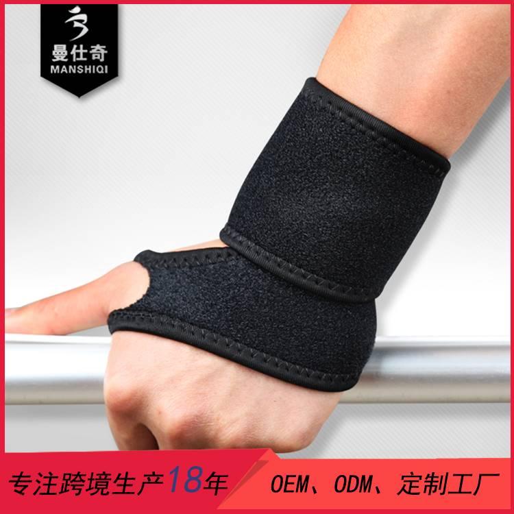 海绵加压运动防护护腕杠铃 举重绑定护腕带 加压运动护腕带