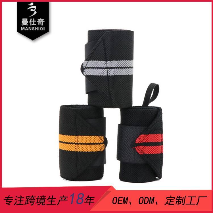 举重加压运动绑带护腕 杠铃绑带运动护腕带 加压绑带