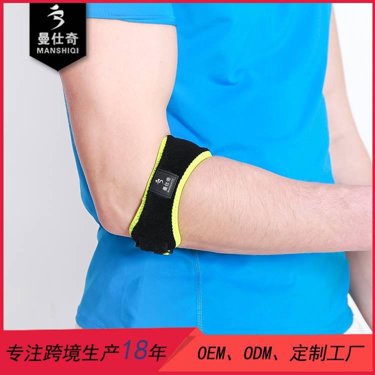 羽毛球加压运动护臂绑带加压运动护腕带 运动护具定制生产厂家