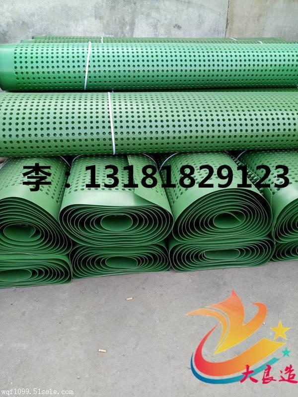宜阳县3厘米高排水板(蓄排水板)