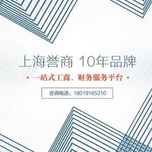 具体在辽宁阜新上海危化品经营许可证怎么办理
