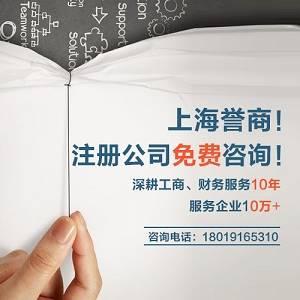 高质量的丰台区上海危化品经营许可证怎么办理
