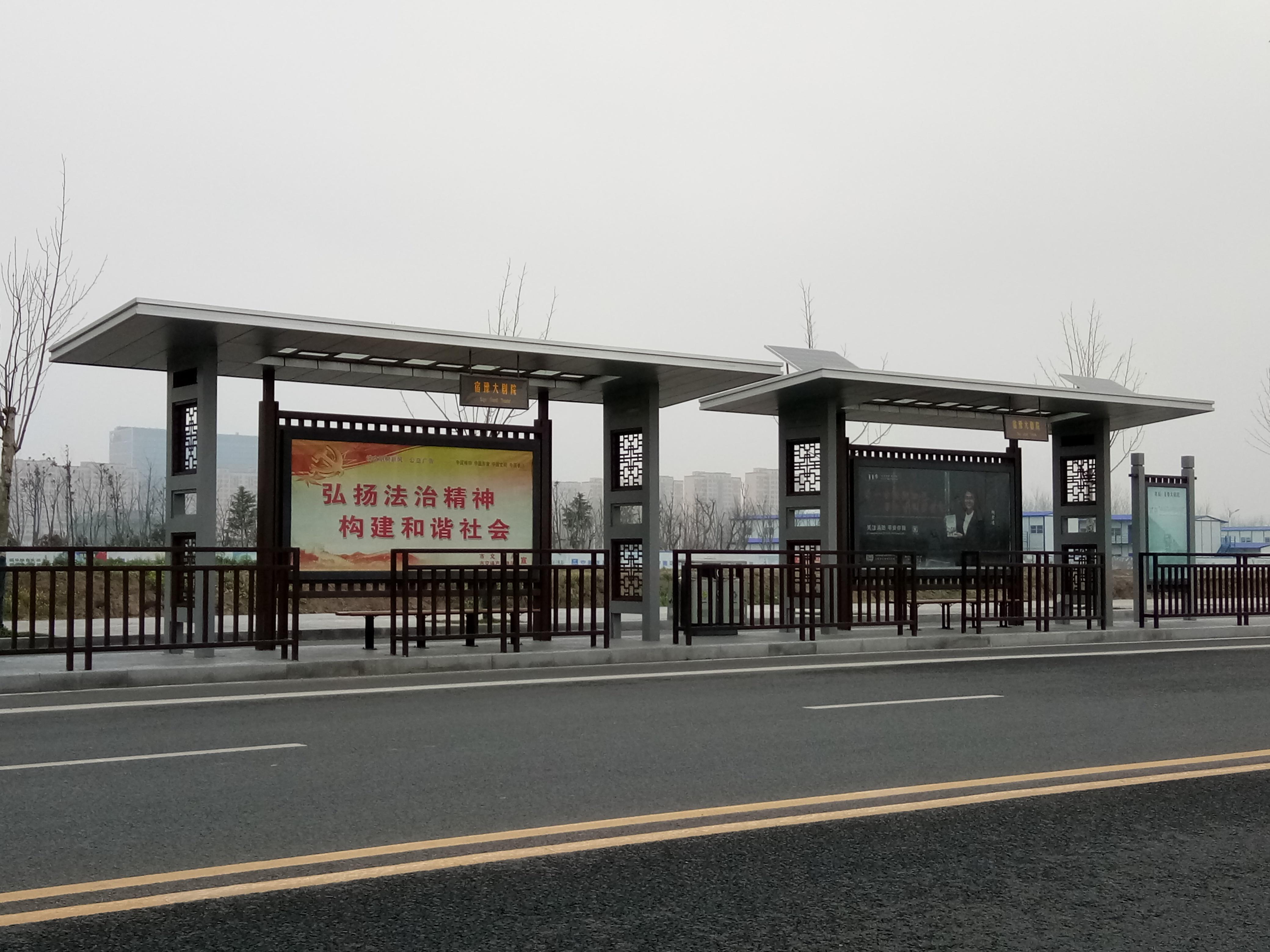 安徽淮北候车亭垃圾箱,广告宣传栏阅报栏
