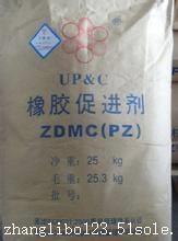 武汉市回收硫酸铜上门回收