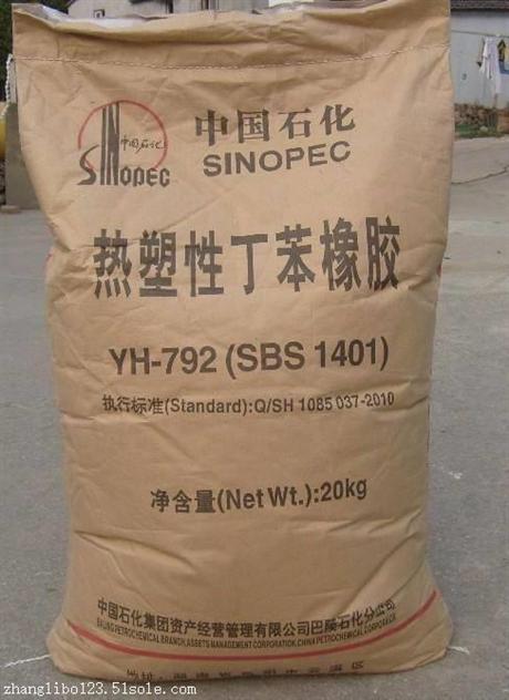 六安市回收硫酸铜上门回收