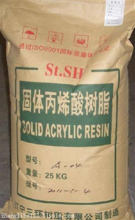 哪里回收硫酸铜