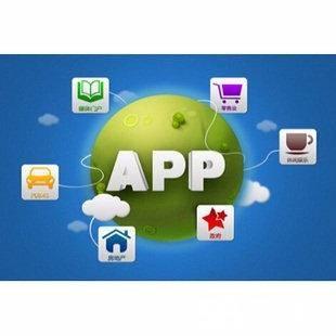 合肥手机APP开发,直播软件,生鲜商城开发公司