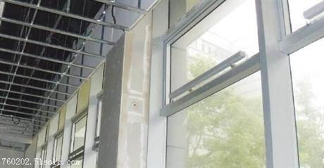 大链条式电动开窗器