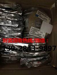 广州番禺区EPCOS爱普科斯电容回收回收番禺