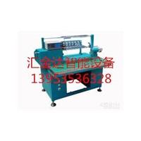 定子转子自动压装机新能源电机轴承压装机汇金达价格低