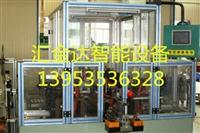 定子转子自动合装机自动定转子合装机生产厂家