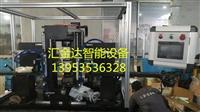 电机定子绕线机电机定子转子合装机经销商联系