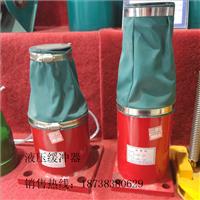 起重机行车专用缓冲器 缓冲器价格 HYG4-100型液压缓冲器
