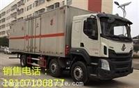 柳汽乘龙15吨气瓶运输车/大型易燃气体厢式运输车