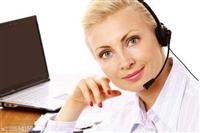 歡迎光臨襄陽大金空調網站各點中心售后維修加氟咨詢電話