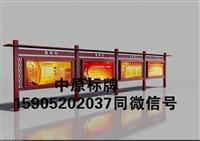 温州宣传栏、温州广告牌制造有限公司