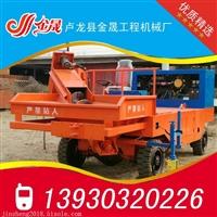 JC1000-II型路缘石滑模机 价格公道 服务周全