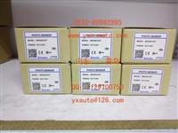 现货BEN300-DDT红外光电传感器AUTONICS光电开关BEN300-DFR