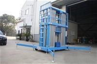 广州升降货梯,花都升降机,升降货梯销售
