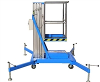剪叉式移动升降机平台铝合金移动升降平台升降平台厂家质量保证